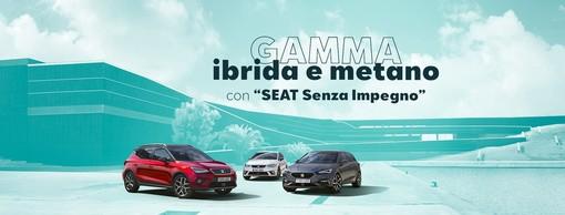 """Guida la tua Nuova SEAT """"Senza Impegno""""!"""