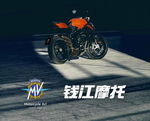 Le moto Mv Agusta alla conquista della Cina