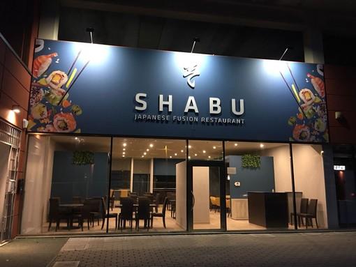 Shabu cerca un cameriere per il ristorante di Varese