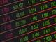 Opzioni binarie: scommettere su prezzi in aumento o in diminuzione
